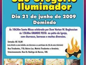 convitefestadesc3a3ogre-1-285x215