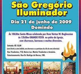 convitefestadesc3a3ogre-1-285x260
