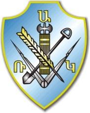 Ramgavar Azatakan Kusaktsutyun  Ռամկավար Ազատական Կուսակցութիւն