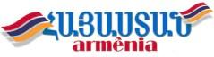 Informativo-Armênia