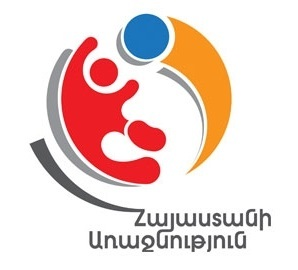 Armenian_Premier_League_permanent_Logo_since_2012-13