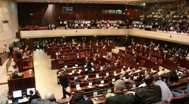 knesset reject Armenian Genocide