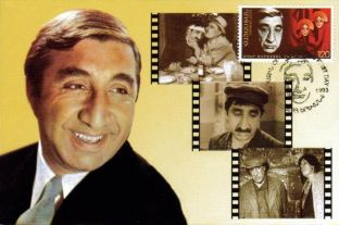 Mher_Mkrtchyan_2006_post_card