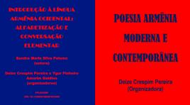 USP disponibiliza livros armênios online gratuitamente
