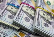 Photo of El dólar blue alcanza un nuevo récord