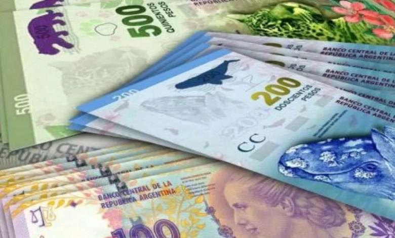 Photo of UPCN también va por el adelanto del incremento salarial previsto para octubre