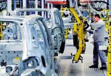 Photo of El nivel de actividad económica creció 12,8 % en agosto