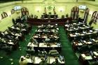 Image result for camara de representantes de puerto rico