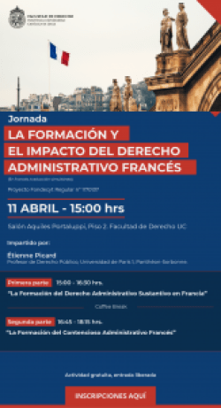Derecho-admin-francés