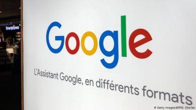 Foto de Impuesto a Google en Francia