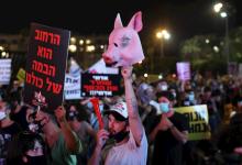 """Foto de Viceministro de Israel dice que manifestación de diez mil personas es un """"ataque terrorista sanitario"""""""