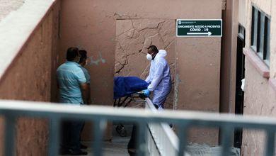 Foto de México acumula 87,415 muertes por covid-19: Secretaría de Salud