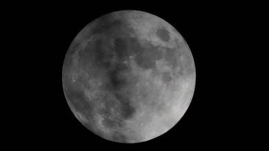 Foto de Último eclipse de Luna