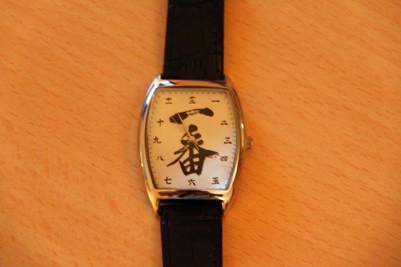 Rellotge amb els números en japonés