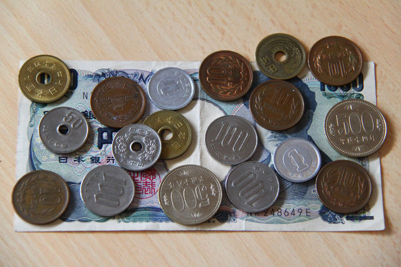 Moneda sesuarl japonesa