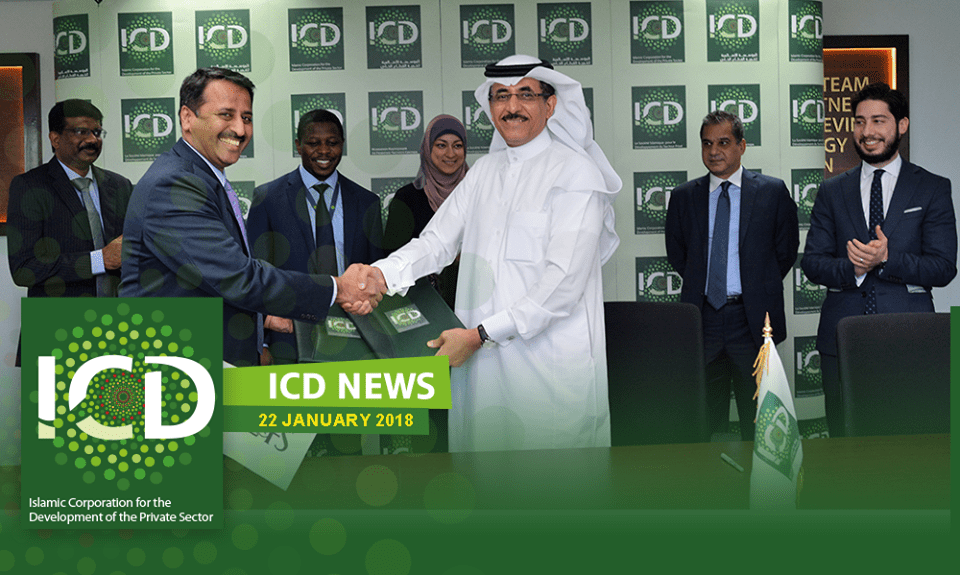 Mr. Khaled Al-Aboodi, Chief Executive Officer of ICD, and Mr. Krishna Kumar, Chief Executive Officer of IIML signed the agreement in Jeddah.