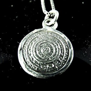 Mayan Calender Necklace