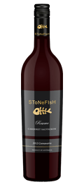 Product Image of Stonefish Reserve Coonawarra Cabernet Sauvignon