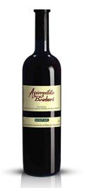 Product Image of Boutari Agiorgitiko Greek Red Wine