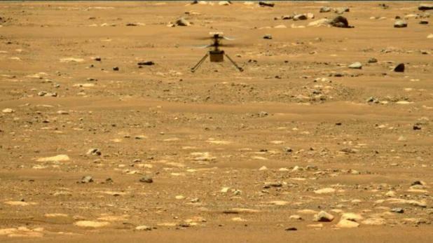 Comienza la terraformación de Marte