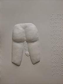 Un trasero en relieve. | Lisa J. Murphy
