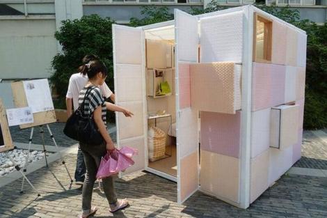 Estudiantes chinos diseñan una vivienda portatil para desastres naturales | ElMundo.es