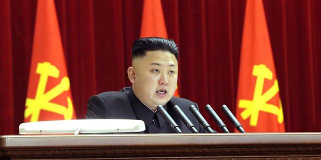 El líder norcoreano Kim Jong-un en una sesión plenaria del Comité Central de su partido.