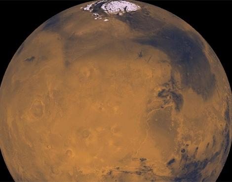 Imagen del planeta Marte. | Archivo