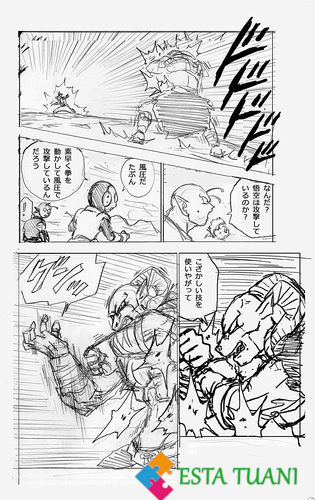 Dragon Ball Super Manga 59
