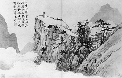 """Chen Zhou, """"Poeta en la cumbre de una montaña"""""""