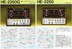 Hawk-Catalog-LR