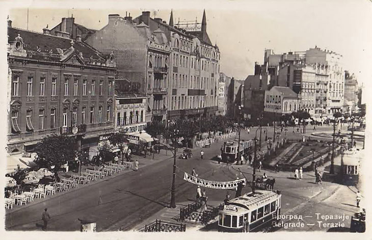 Terazije before WWII