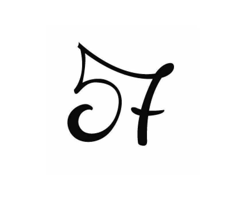 57, año de fundación de Eli