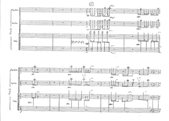Tan Dun Circle with four trio's fragment
