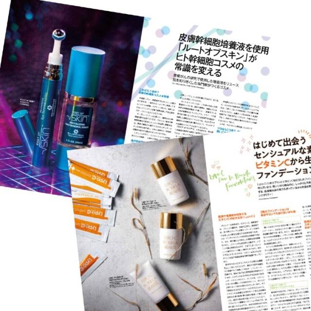 雑誌esthete01