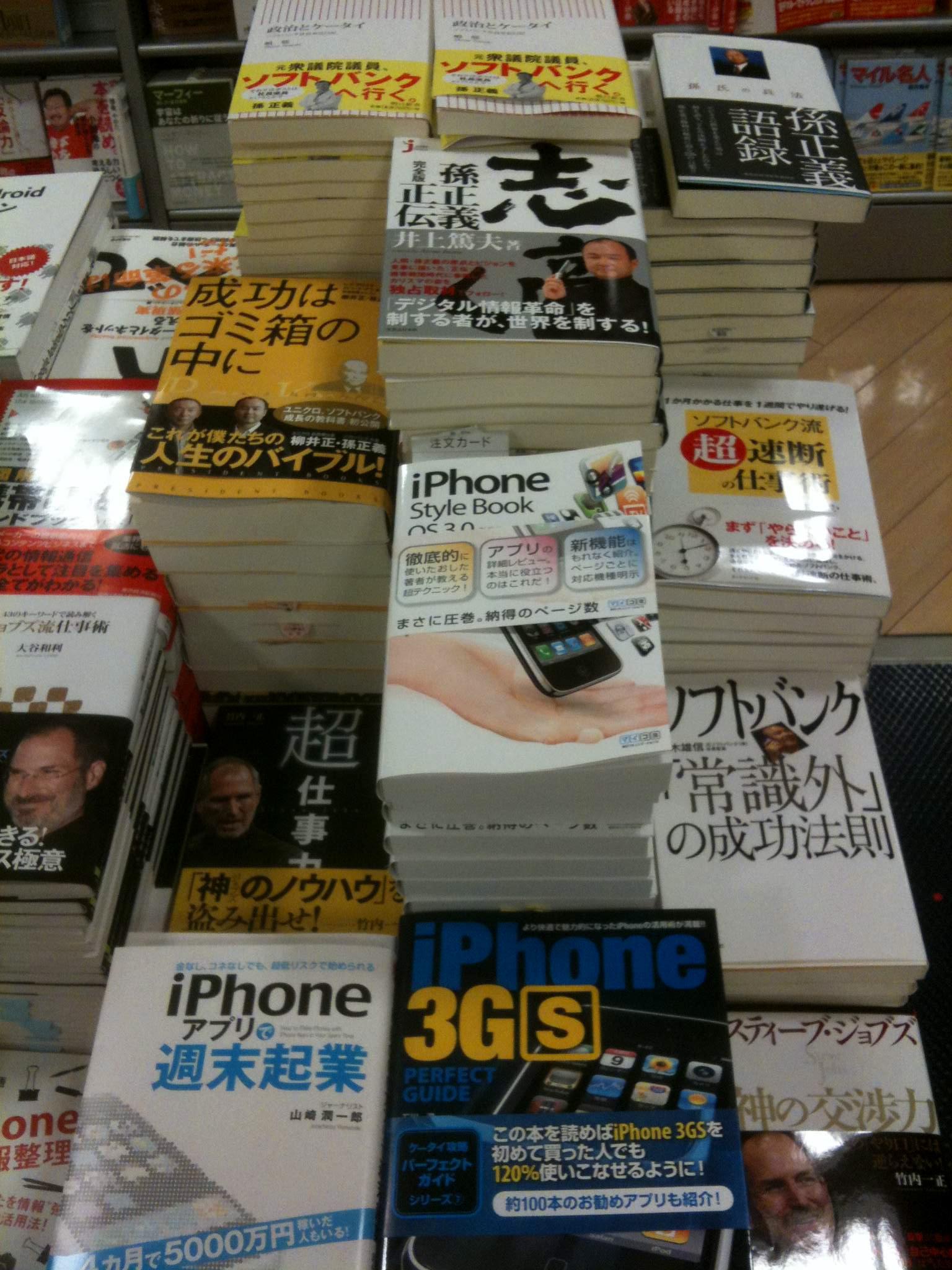 Mobile Photo Nov 10, 2009 4 06 44 AM