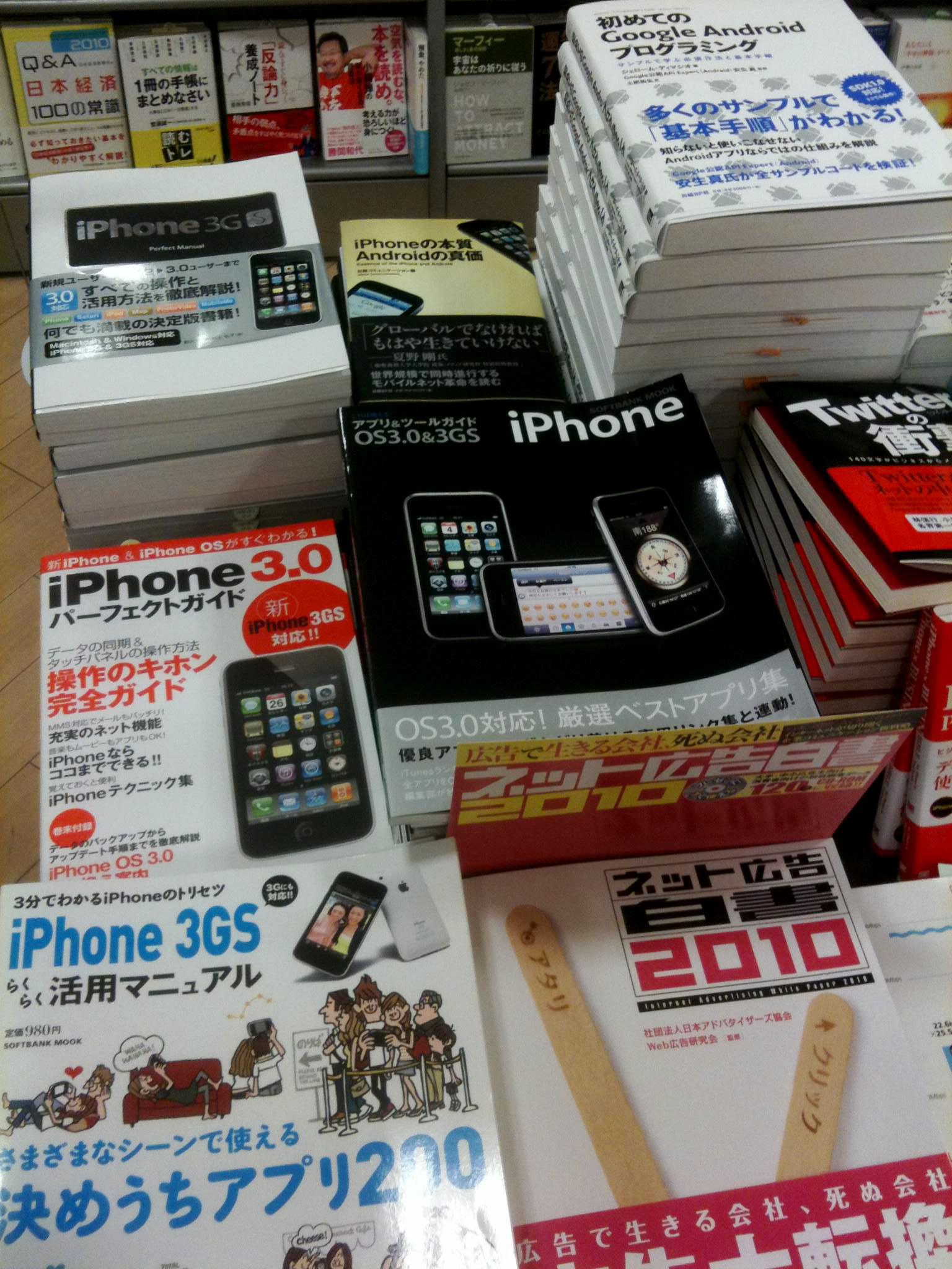 Mobile Photo Nov 10, 2009 4 06 57 AM
