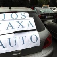 Unde pot depune vasluienii cererile pentru restituirea taxelor auto și când își vor primi banii înapoi