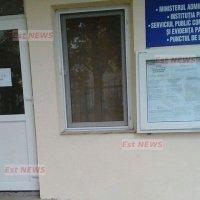 Biroul Pașapoarte de la Bârlad își suspendă activitatea din pricina ... unui vecin. Bârlădenii vor trebui să bată iarăși drumurile la Vaslui!
