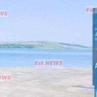 Aquavas Vaslui a scos la licitație un proiect de 30 milioane lei pentru municipiile Vaslui și Bârlad