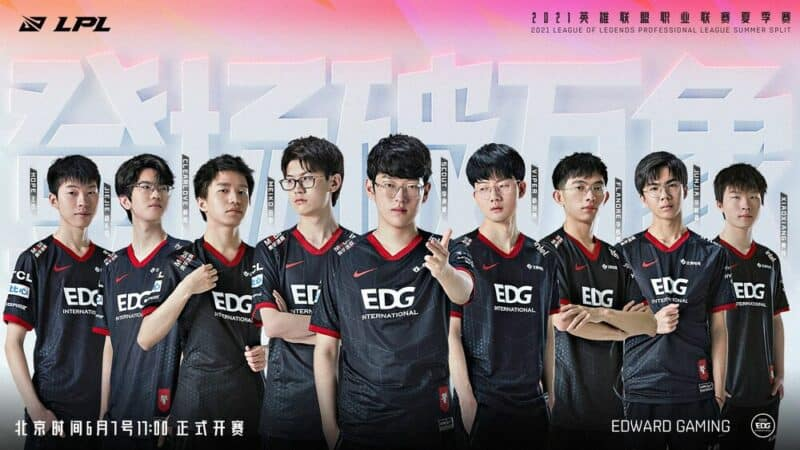 The Edward Gaming LoL roster of Hope, Jiejie, Clearlove, Meiko, Scout, Viper, Flandre, Junjia and Xiaoxiang are shown together with LPL and EDG designs around them and Chinese text.