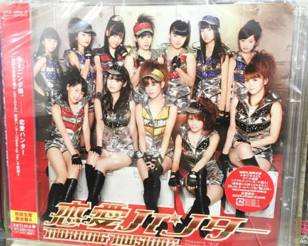 シングル「恋愛ハンター」は新垣里沙のモーニング娘。卒業シングルであり、表題曲ではセンターを務めた