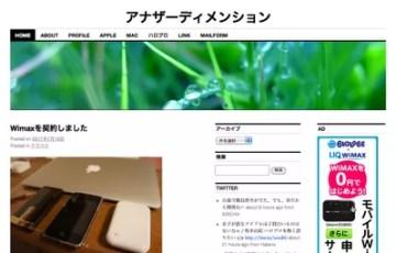 Google ChromeScreenSnapz012.png