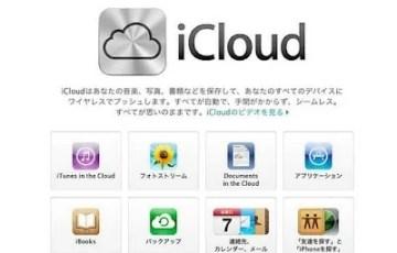 ScreenSnapz022.jpg