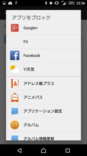 Screenshot_2015-07-31-22-36-51