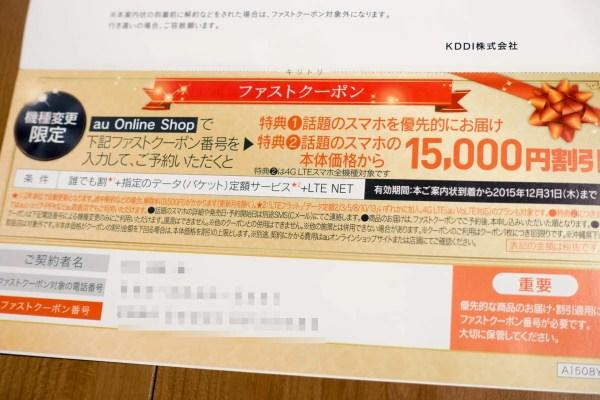 DSC00122 Edit