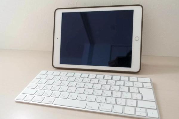 一番使いやすかったのはMagic Keyboardとの組み合わせ