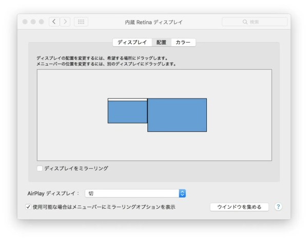 システム環境設定ScreenSnapz006