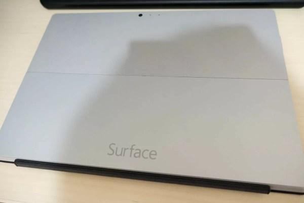 Surface Pro 3のシリアル番号を確認する方法
