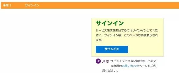Google ChromeScreenSnapz037